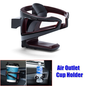 1PC Car Interior Cup Holder Non-slip Instrument Panel Air Outlet Water Cup Stand