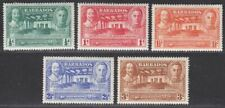 Barbados 1939 KGVI Tercentenary of General Assembly Set Mint SG257-261 cat £17