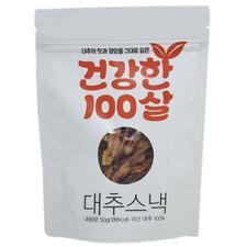 Korean Dried Jujude Slices Snack 1.7oz Seedless 100% Organic Healthy K-Foods