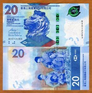 Hong Kong, $20, 2018 (2020), HSBC, P-New, UNC > redesigned, Lion, Tea Gathering