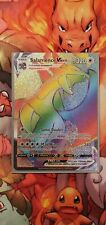 NM+ Salamence Vmax Hyper Secret Rare. Pokemon Darkness Ablaze