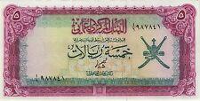 Oman Organismos 5 (1977) Pick 18 UNC