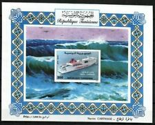 Tunisia Stamp - Ferry Carthage Stamp - NH
