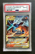 Pokemon PSA 10 Charizard & Reshiram GX S & M Double Blaze #7/95 Gem Mint Jap
