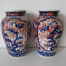 Keramik Imari Vase Um 1900 Al1348 Handbemalt Signiert Asiatika Japan