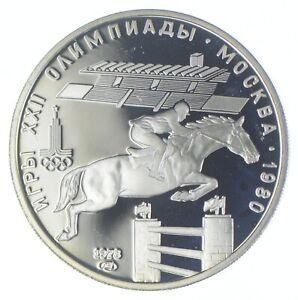 1978 USSR Soviet Union 5 Rubles - TC *828