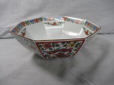 "ANTIQUE CHINESE OCTAGONAL DRAGON BOWL With Maker Mark Stamp 8.5"" Diameter"