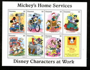GUYANA, 2921, 1995 DISNEY CHARACTERS AT WORK, S/S OF 7 + LABEL,  MNH (GUY003)