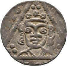Dortmund Pfennig Ludwig IV., 1314-1347 ERHALTUNG Münze Coin (C24)