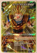 Dragon Ball Miracle Battle Carddass DB11-81 MR Son Goku Super Saiyan