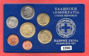 Greece. 7 Greek Coins in BOX, UNC Year 1990, Democritus Great Alexander {NK-1}