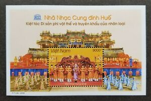 [SJ] Vietnam UNESCO Intangible Heritage Music 2008 Dance Temple Dragon (ms) MNH