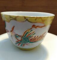 Antique Japanese Small Cup With Hand Painted Dragon And phoenix Motif