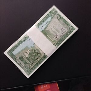 Full Bundle 100 PCS, Lebanon 5 Livres, 1986, P-62, UNC, Lot Pack banknotes