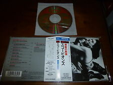Scorpions / Love At First Sting JAPAN PPD-3067 Rare!!!!!!!!!! C6