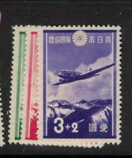 Japan SC B1-3 MOG (5eco)