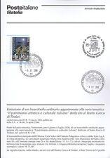 ITALIE 2006 TEATRO DE TINDARI BULLETIN COMPLET DE TIMBRES FDC