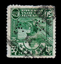 China Perforation stamp ( A C ) Amoy Commercial Bank #76