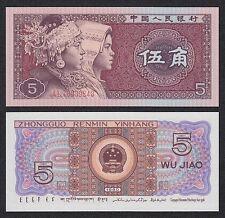 China   10 Jiao  1980  Pick 883   SC = UNC