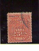Peru valor fiscal clasico año 1884-85 (V-166)
