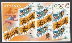 FRANKREICH Olympische Spiele Kleinbogen (2004) postfrisch/** (NEUF/MNH)
