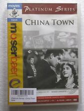 CHINA TOWN DVD Shammi Kapoor Shakila HINDI MOVIE   ENGLISH SUBTITLES