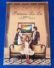 Princess Lu Lu - 2005 Korean TV Series Drama - English Subtitles DVD Set - NEW