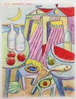 "Dimitris C. Milionis ""GREEK SUMMER I"" Signed Colored Drawing Paper 2002"