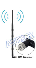 High Gain 15 dB Antenna With SMA Connector For Wi-Fi Wireless A/V Sender Kit