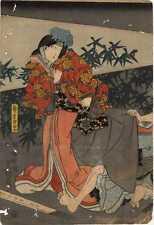 UW»Estampe japonaise originale Toyokuni III courtisane 69 L63