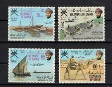 OMAN – 1973 National Day, MNH-VF (imperfect) – Scott 153-56