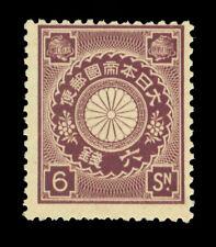 JAPAN  1907  Chrysanthemum  6sen brn purple - perf.13x13½ - Sk# 111 mint  MNH VF
