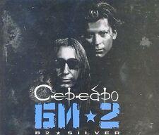 BI-2 SEREBRO - DVD PAL  RUSSIAN MUSIC  VIDEO  Би-2 – Серебро