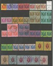 Elizabeth II (1952-Now) Cats Hong Kong Stamps (Pre-1997)