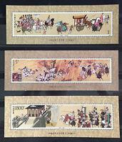 CHINA 1988 - 1994-17 1998-18 Romance of Three Kingdoms T131 Full Stamps S/S
