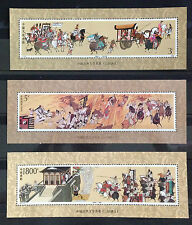 CHINA 1988 - 1994-17 1998-18 Romance of Three Kingdoms T131 Full S/S