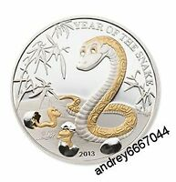Silver coin Year of the Snake circulation of 2000 pieces