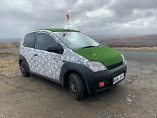 Driving Range Car - Road Trip Vehicle