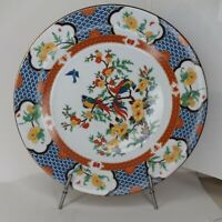 Imperial Garden by Liling Dinner plate Floral Birds Width: 10 5/8 in  set of 2