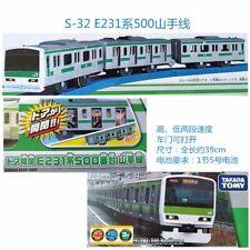 TOMY PLARAIL S-32 E231 5000 YAMATE LINE MOTORISED BATTERY TOY TRAIN  817475
