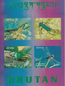 30973 Bhutan 1969 INSECTS m/sheet in 3-Dimensional Format
