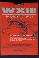 JAPAN WXIII: Patlabor the Movie 3 Settei Shiryou Zenshuu (Art Book)