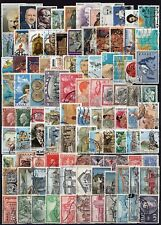 067 - GREECE - 200 Different Used Stamps