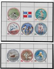 DOMINICANA 1962 OLIMPIADI WINNING OVERPRINT UNESCO ** MNH