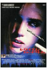 Requiem for a Dream (Japanese) 27x40 Movie Poster (2000)