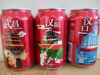 rare China  Coca coke Cola wuhan city can empty 330ml of 3