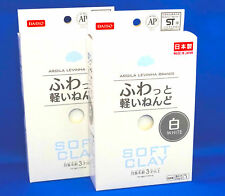 【DAISO JAPAN】2PCS Soft Clay White 【High Quality】【Light Weight】【Free Shipping】