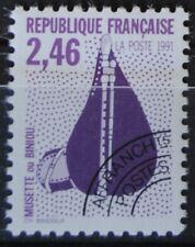 1992 FRANCE PREOBLITERE Y & T N° 216A Neuf * * SANS CHARNIERE