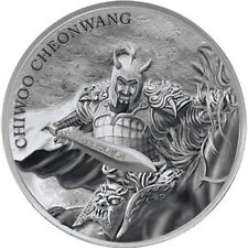 2018 Chiwoo Cheonwang South Korea 1 oz Silver BU Round Coin PRE-SALE