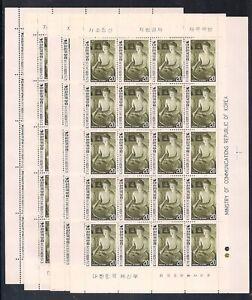 Korea 1977 Sc #1062  4 Full sheets of 20 MNH (41201-4)